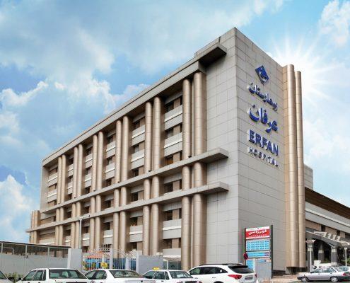 رعایت حق محیط خصوصی بیمار در بیمارستان تخصصی عرفان: