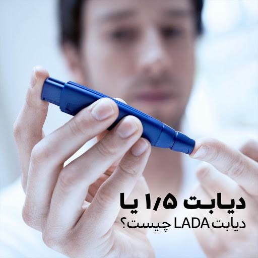 سیستم ایمنی بدن به انسولین حمله می کند و آن را از بین می برد