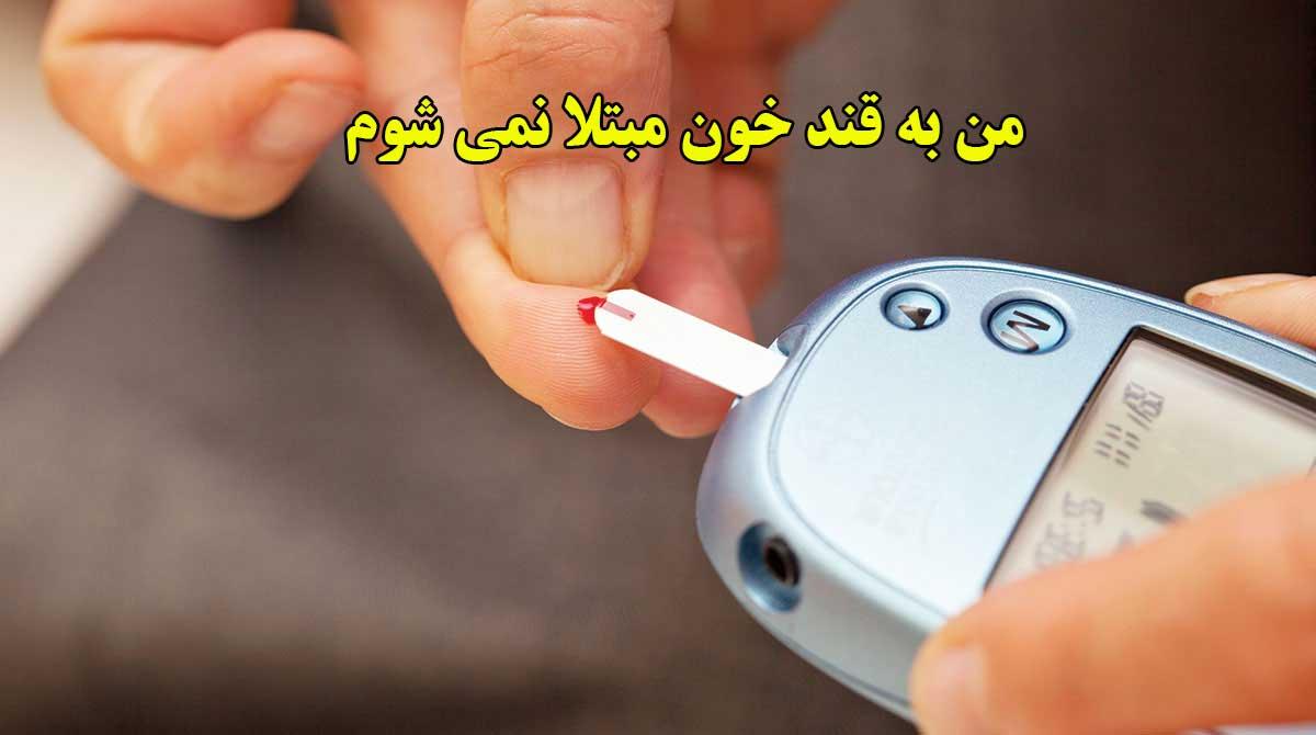 نشانه های بروز دیابت که به صورت اختصاصی که در خانم ها بروز میکند کدام هستند؟