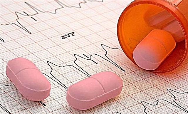 داروهای متعددی در دسته این مهارکننده شناخته میشوند که عبارتند از: