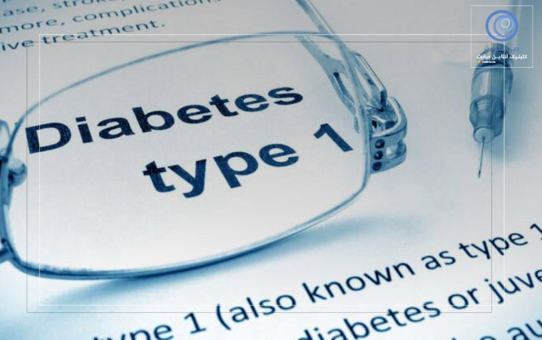 درمان دارویی کتواسیدوز دیابتی